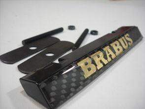 BLACK CARBON BRABUS GRILLE EMBLEM FOR MERCEDES BENZ